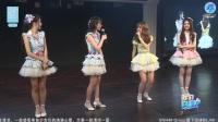 2017-04-29 SNH48公演MC剪辑