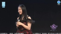2017-04-30 SNH48 TeamNII公演MC剪辑