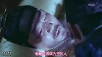 [韩迷字幕组www.117hm.com][七日的王妃][第01集]