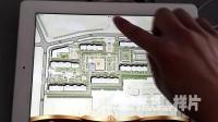 ipad房产售楼系统,地产互动,触摸屏——新锐传媒