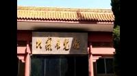 170516-26沈市自行车队河北山西河南游(3)大寨行
