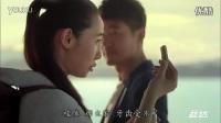 白百合 益达广告 完整_标清