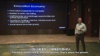 QIIR资深访问学者Mark Eberstein谈创新经济