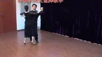 快四交谊舞教学   基本步花样步 标清_标清