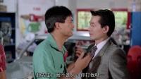 精装追女仔-片段欣赏,香港老电影美女帅哥现在都是 大腕儿