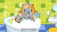 贝瓦儿歌萌宝欢乐颂 - 9-洗澡歌