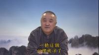 胡小林-学习大乘起信论的体会03