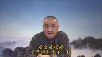 胡小林-学习大乘起信论的体会01