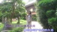 湖畔的小叙-倪梓悠(KTV)