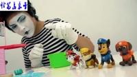 小丑牛牛第110集 出奇蛋 火影忍者 小猪佩奇 熊出没 超级飞侠 倒霉熊 猪猪侠 奥特曼 名侦探柯南 蜡