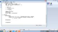 JavaScript基础第一讲Day01_03_变量及数据类型【育知同创】