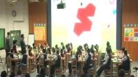2016年智慧课堂与率性教育展示课小学数学《密铺》降伟岩