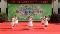 03 二年级三班舞蹈《超级棒棒糖》