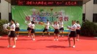 01 教师舞蹈《PUSH PUSH》