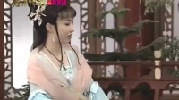 楊麗花歌仔戲-君臣情深(遇佳人)