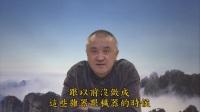 胡小林-学习大乘起信论的体会04