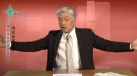 寇紹涵牧師: 瑪拉基書概論
