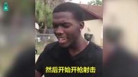 黑人小哥用歌声唱出自己的悲惨经历