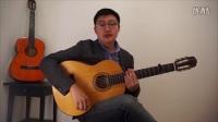 弗拉门戈中国吉他教学视频 -序言
