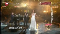 The Internationale Rock Pop Version Chinese French (国际歌)