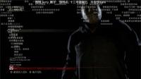 【寅子】黑色星期五 大逃杀 2017.06.02(1)