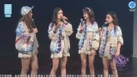 2017-05-04 SNH48 TeamNII公演MC剪辑