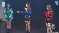 2017-05-05 SNH48 TeamHII公演MC剪辑