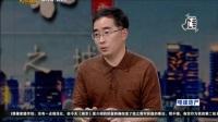 南京:美丽之城  【第3期 诗意秦淮】-南京广播电视台