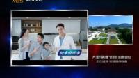 南京:美丽之城  【第8期 城市地标】-南京广播电视台