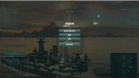 (小拍郭)战舰世界Ep7。 没设么好说的。他快了吧!!!