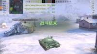 糯米粒坦克世界59教程