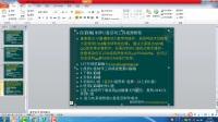 U启动制作U盘启动工具视频教程