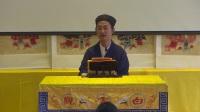 北京白云观白云讲堂《生活中的道教》主题讲座