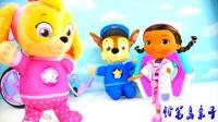 闪亮儿童游戏第234集 碰碰狐儿歌贝瓦儿歌小猪佩奇熊出没奥特曼
