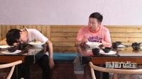 陈翔六点半: 职场加班狂黑店遇上毒心肠!