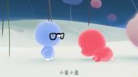 小鸡彩虹 第4集 变瘦的月亮