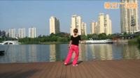 如-云曳步舞《经典七联步》舞蹈及分解教学