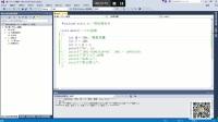2.游戏开发基础_C++简单的内存概念