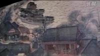 """2010上海世博会-""""会动的《清明上河图》""""-现场拍摄"""