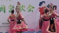 01舞蹈《中国梦 畲家情》