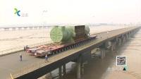 上海电视台纪实频道《企业风采》栏目—上海交运大件物流有限公司