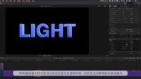 FCPX10.3中的3D标题和遮罩教程简介 FCPX10.3进阶中文视频教程