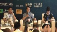 专题会场三:上海自贸区的金融改革与创新