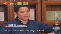 广东红运家具檀颂新中式家具起诉仿冒维权案胜诉(一)