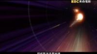 东森电影台 -游戏王-次元的黑暗面预告
