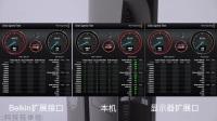 雷电托展坞 Belkin Thunderbolt 2「科技轻体验」苹果WWDC之后这货可能就过时啦!