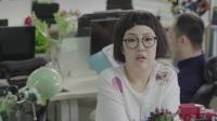 第八集:渣男套路大揭秘,赵无敌参透爱情真谛