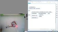 02数字震动传感器介绍【RuilongMaker出品】睿龙创客工场 小强之工