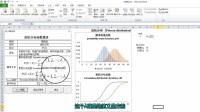 03分析工具库_随机数发生器2