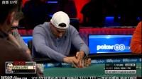 WSOP 2017 赛事6 一滴水豪客赛 第4比赛日 P4 英文解说